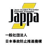 JAPPA